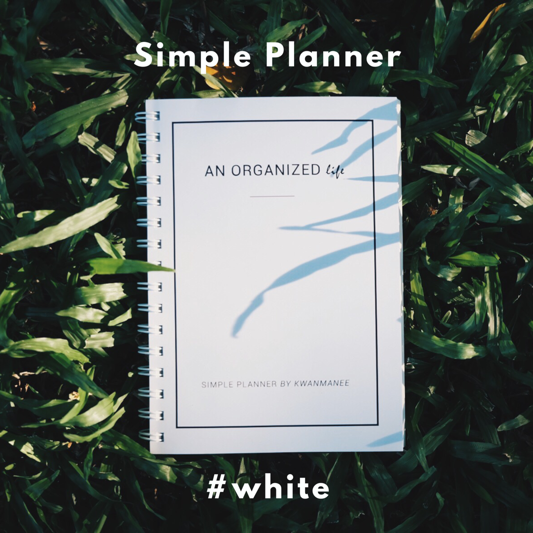 simple planner white
