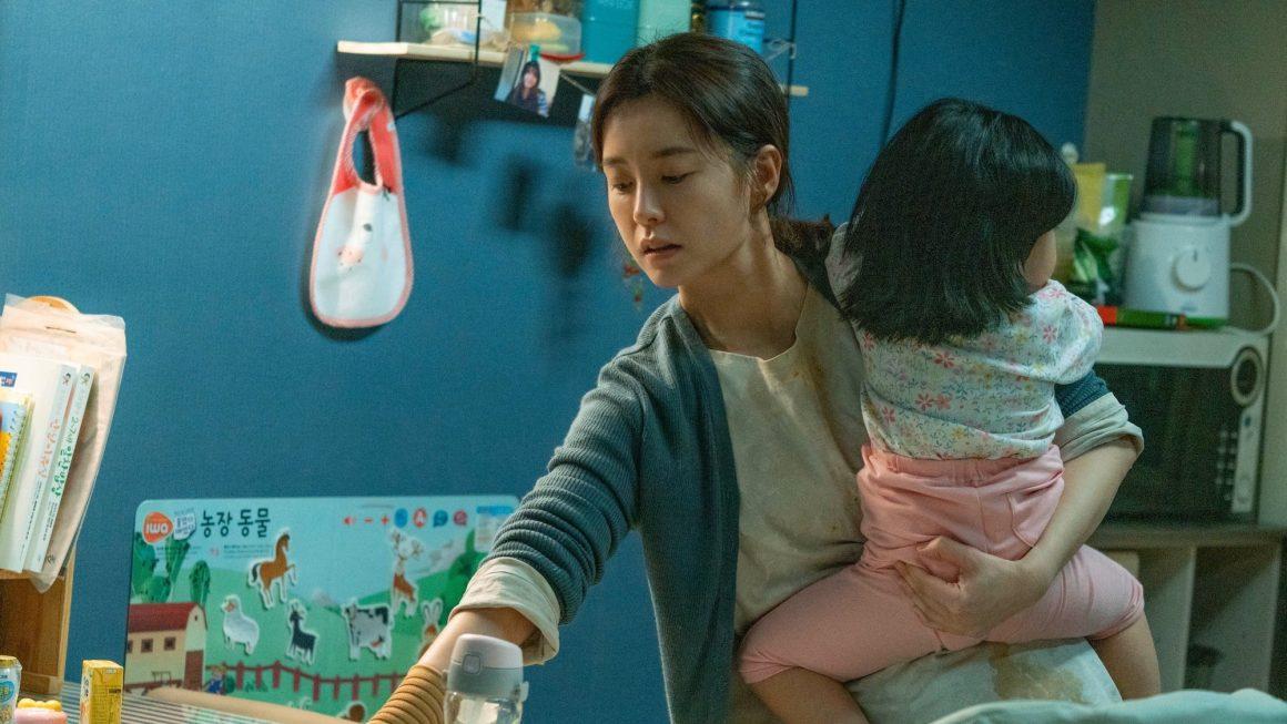 รีวิว Kim Ji-young, Born 1982: คิมจียอง เกิดปี '82 – KWANMANIE